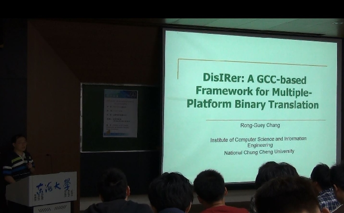 DisIRer: A GCC-based Framework for Multiple- Platform Binary Translation
