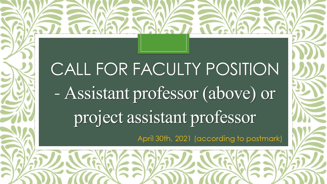 Call for Faculty Positions – Assistant Professor or Contracted Assistant Professor